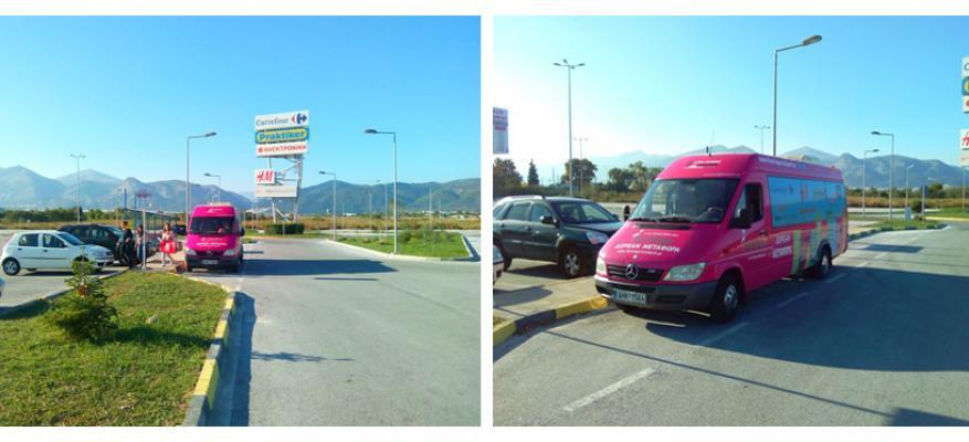 Δωρεάν μετάβαση με το Flamingo Bus
