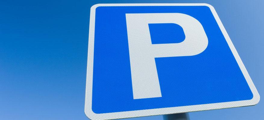 Безплатен паркинг